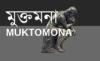 Logo-Muktomona-100x61.png