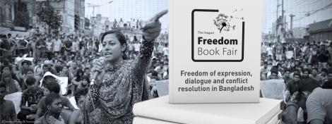 fb-event-cover-photo-bangladesh-discussion